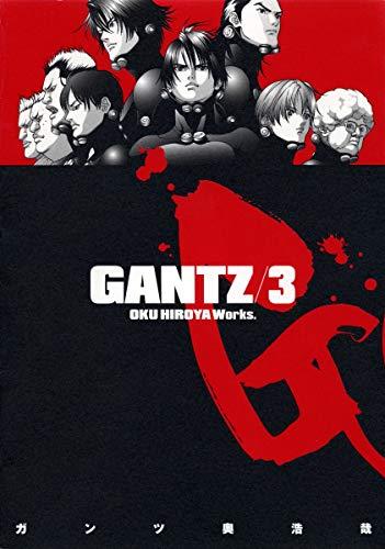 9784088761633: GANTZ Vol. 3 (GANTZ) (in Japanese)