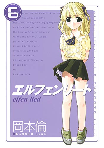9784088765136: Elfen Lied Vol 6 (in Japanese)