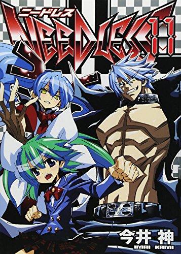 9784088778860: NEEDLESS Vol.11 (Young Jump Comics) Manga