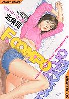 9784088783031: Family Compo 13 Paradise Lost (SC Allman) (2000) ISBN: 4088783034 [Japanese Import]