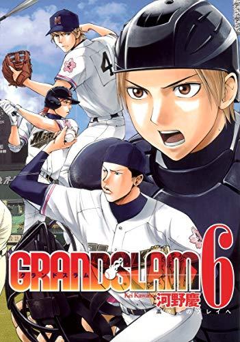 9784088793788: GRAND SLAM 6 (Young Jump Comics) (2012) ISBN: 4088793781 [Japanese Import]