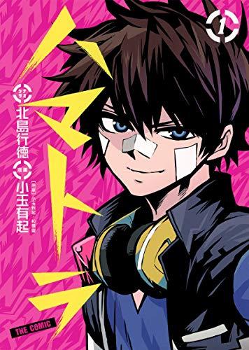 HAMATORA - THE COMIC - Vol.1 (Young: Shueisha