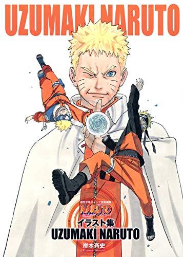 9784088803845: Naruto─ナルト─illustration Book Uzumaki Naruto (Jump Comics)
