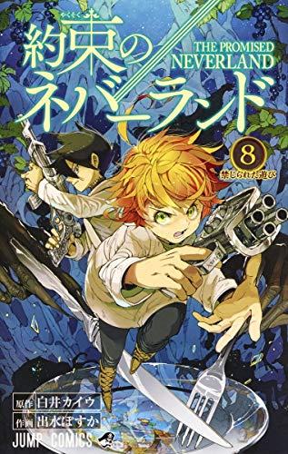 The Promised Neverland Vol.8: Shueisha