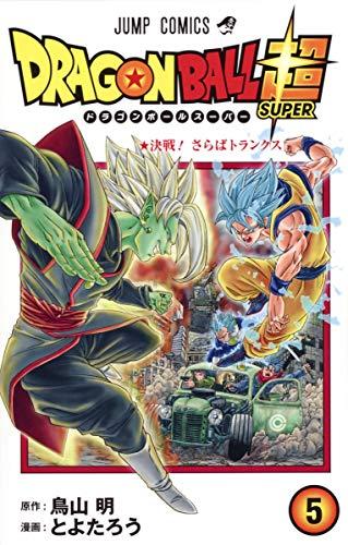 DRAGON BALL SUPER Vol.5 [Japanese Edition]: Shueisha
