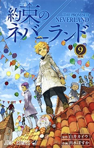 The Promised Neverland Vol.9: Shueisha