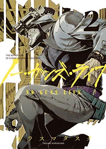 No Guns Life Vol.2: Shueisha