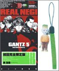 9784089050620: GANTZ ([Variety]) (2002) ISBN: 4089050626 [Japanese Import]