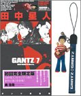 9784089080030: GANTZ 7 (Young Jump Comics) (2002) ISBN: 4089080037 [Japanese Import]