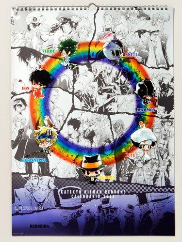 9784089081730: Katekyo Hitman Reborn Comic Calendar 2013