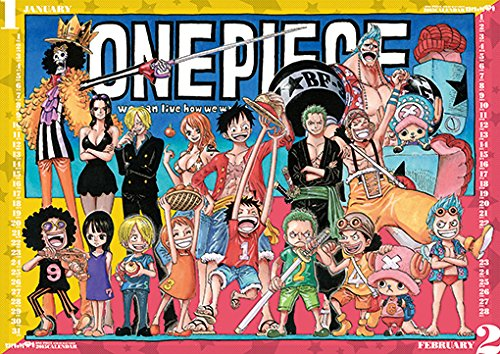 9784089082171: One Piece 2015 Wall Calender