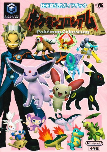 Pokemon Colosseum (Wonder Life Special - Nintendo Official Guide Book) (2003) ISBN: 4091061478 [...