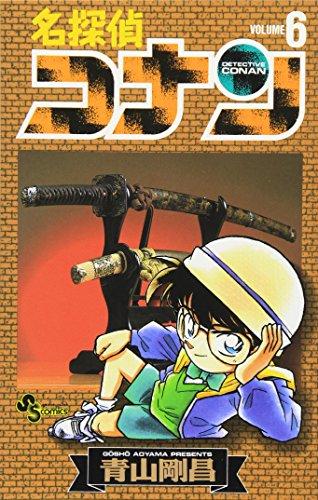 9784091233769: Detective Conan Vol. 6 (Meitantei Konan) (in Japanese)