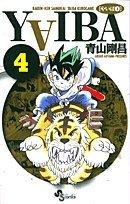 YAIBA-RAIJIN-KEN SAMURAI YAIBA KUROGANE (4) (Shonen Sunday Comics) (2004) ISBN: 4091272045 [...