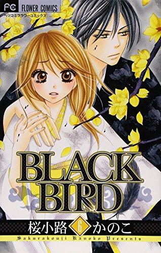 9784091321305: Black Bird Vol.6 [In Japanese]