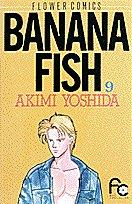 9784091324597: Banana fish (9) (????????????)