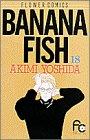 Banana Fish 18: å°�å¦é¤