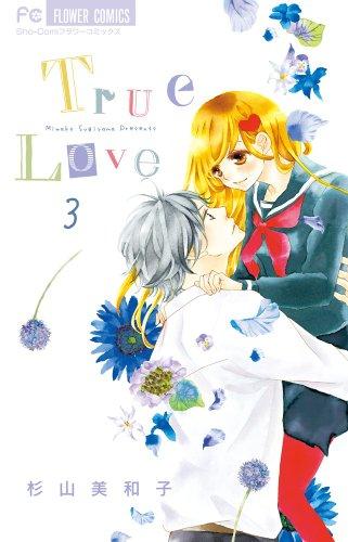 9784091356475: True Love 3