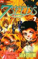 9784091380197: 7SEEDS Vol.7 [Japanese Edition]