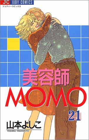 ç¾Žå® å «Momo 21 (゠ュデã'&...