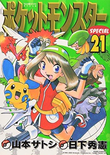 Pocket Monsters Special Vol.21 (Manga): Shogakukan