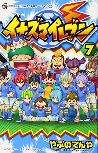 Inazuma Eleven 7 (ladybug Colo Comics) (2010): Ten'ya Yabuno; Reberu