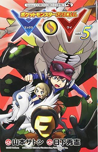 Pocket Monster Special X Y Vol.5: Shogakukan