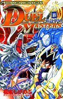 Volume 13 Duel Masters (ladybug Comics) (2004) ISBN: 4091431135 [Japanese Import]: Shogakukan