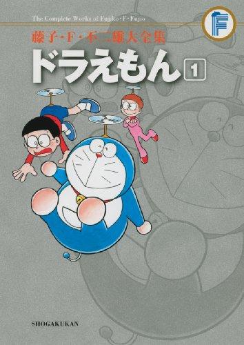 9784091434036: Doraemon 1 (Fujiko ? F ? Fujio Complete Works)