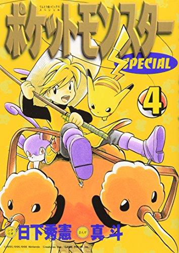 Pocket Monsters Special Vol.4 (Manga): Shogakukan