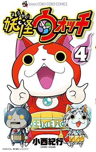 9784091591944: Yokai Watch: 4 limited specter medal with (Shogakukan Plus Ann Comics)