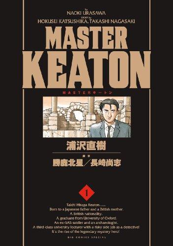 9784091841612: MASTERキートン 1 [Masutā Kīton 1] (Master Keaton: Kanzenban, #1)