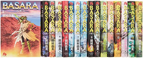 9784091919144: BASARA Vol. 1 - 16 Set (In Japanese)