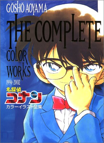 9784091998910: Detective Conan the Complete Color Works Art Book Japan Anime Illustrations