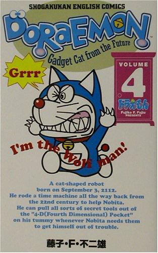 Doraemon: Gadget Cat from the Future - Vol 4: Fujio, Fujiko F.