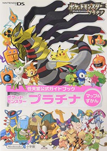 9784092271302: Pokemon Platinum (Nintendo Official Guide Book) Japanese Language