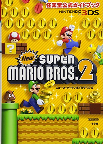 9784092271616: Nintendo Official Guide Book New Super Mario Brothers 2 [Paperback]