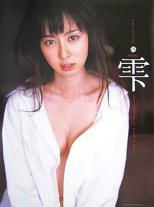 9784093721066: Akiyama Rina Shizuku | Photography | ( Japanese Import )