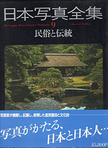 The Complete History of Japanese Photography.Culture &: Jeffrey Gilbert(English Foreword)