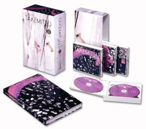 9784096131015: Complete Takemitsu Collection-Orchestral Mu 1