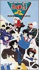 9784099030025: 1/2 Ranma Volume 2 (2) [Video] (1993) ISBN: 4099030024 [Japanese Import]