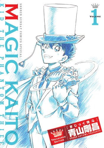 9784099417239: 1 DVD with Magic Kaito ~ TREASURED EDITION ~ (Shonen Sunday Comics Special) (2011) ISBN: 4099417239 [Japanese Import]