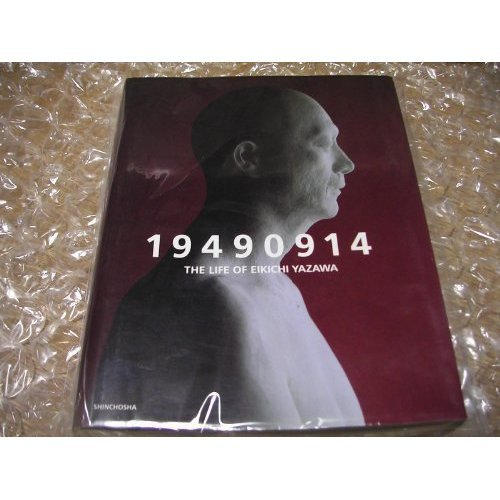9784104080014: 19490914 The Life of Eikichi Yazawa