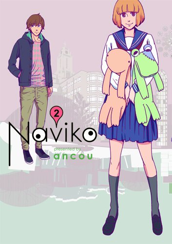 9784107716453: Naviko 2 (Bunch Comics) (2012) ISBN: 4107716457 [Japanese Import]