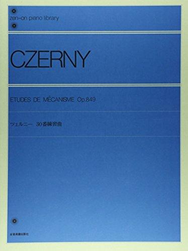 9784111030606: Czerny etude No. 30 whole tone piano library (2008) ISBN: 4111030602 [Japanese Import]