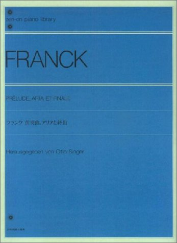 9784111190133: Frank finale Prelude, Aria (2013) ISBN: 4111190138 [Japanese Import]