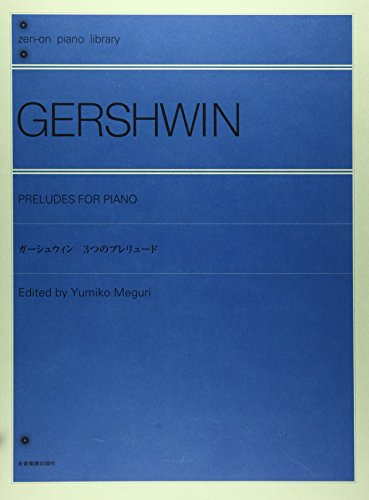Gershwin Three Preludes (zen-on piano library)