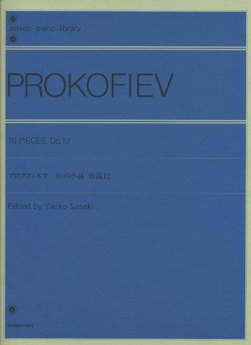 9784111606337: Ten Pieces Op. 12 Piano