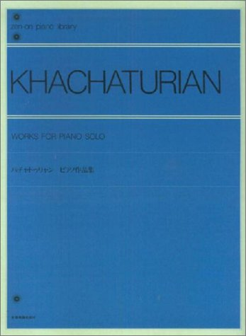 9784111609307: Hachato~uryan Piano Works whole tone piano library (2008) ISBN: 4111609309 [Japanese Import]