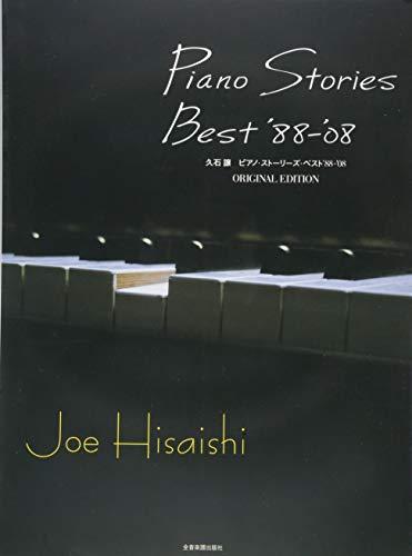 9784111790159: Piano Stories Best '88-'08
